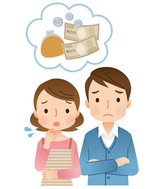 お金の相談