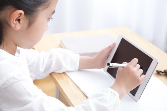 小学生のタブレット学習