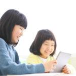 小学校低学年のタブレット学習