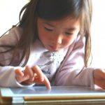 タブレット学習を比較