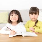 小学校低学年で家庭学習の習慣を身に付ける